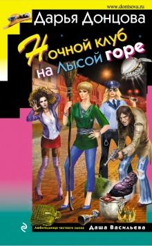 Клуб ночной слушать ночные клубы только для девушек в москве