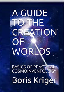 Аудиокнига A GUIDE TO THE CREATION OF WORLDS